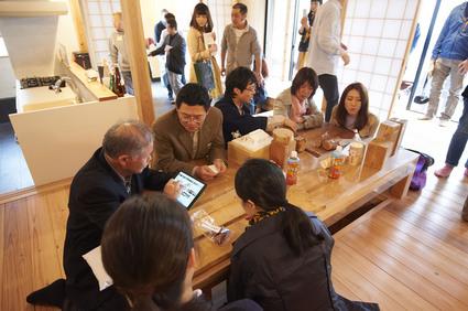齊藤邸 見学会のサムネール画像