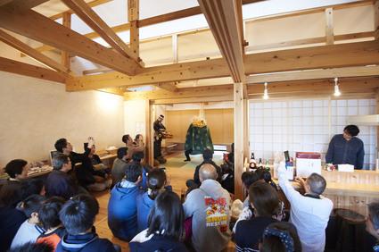 齊藤邸 獅子舞のサムネール画像