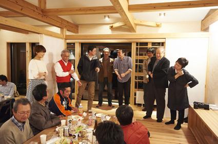齊藤邸 お疲れさん会のサムネール画像